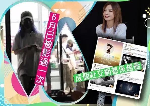 """Hôn nhân giữa Triệu Vy và chồng đã kết thúc bằng một bản """"thỏa thuận ngầm"""", chính Huỳnh Hữu Long là người tiết lộ chuyện vợ sống chung với trai trẻ? - Ảnh 4."""