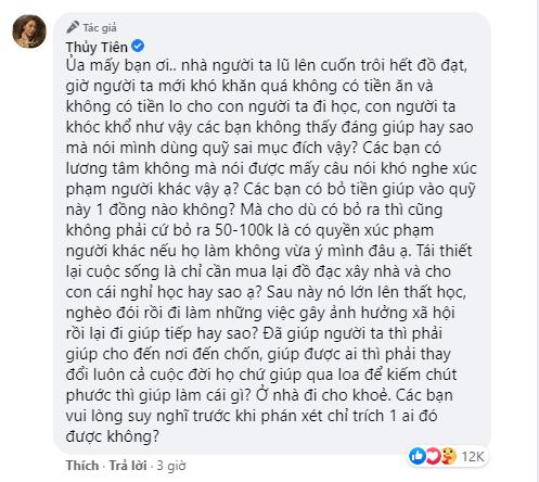 """Bị miệt thị vì tài trợ học phí cho 2 học sinh miền Trung, Thủy Tiên gay gắt đáp trả: """"Không phải cứ bỏ ra 50 - 100 nghìn là có quyền xúc phạm người khác"""" - Ảnh 4."""