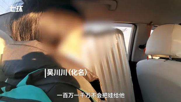 Người phụ nữ mang thai hộ bị khách bùng hàng vì mắc bệnh giang mai và hành trình biến đứa trẻ thành con mình - Ảnh 1.