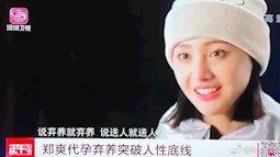 """Truyền hình Trung Quốc chỉ trích đích danh Trịnh Sảng là người """"mất nhân tính"""" khi bỏ rơi 2 con"""