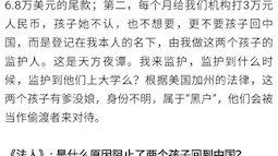 SỐC: Trịnh Sảng hoá ra còn nợ dịch vụ mang thai hộ 1,6 tỷ, chi tiết vụ việc đáng sợ đến mức khiến Cnet choáng nặng