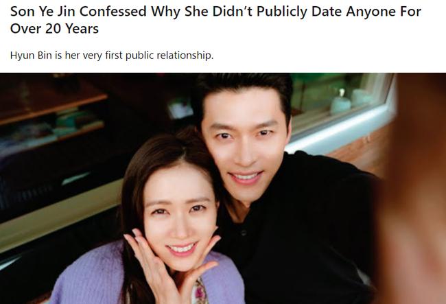 Son Ye Jin tiết lộ nguyên nhân vì sao cô phải mất 20 năm mới quyết định công khai hẹn hò? - Ảnh 1.
