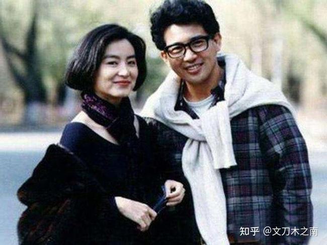Lâm Thanh Hà - Tần Hán.