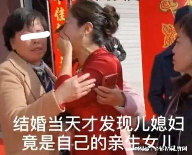Ngày cưới của con trai, bà mẹ khóc ngất khi nhận ra nàng dâu lại là con gái ruột, hé lộ thêm quá khứ đặc biệt của chú rể khiến quan viên hai họ há mồm kinh ngạc - Ảnh 1.