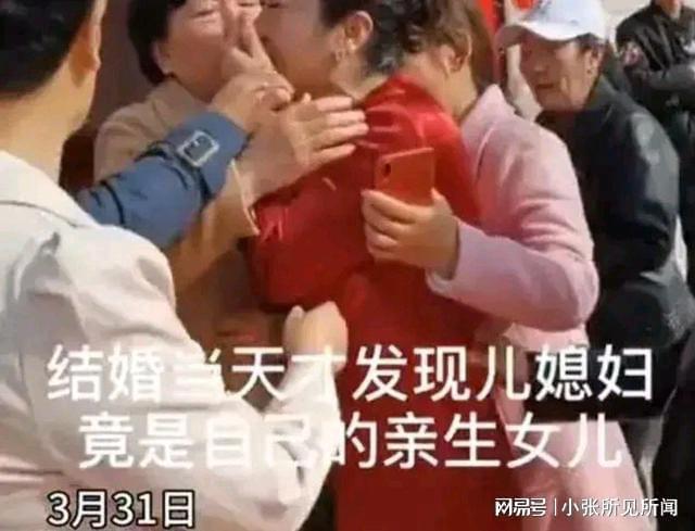 Ngày cưới của con trai, bà mẹ khóc ngất khi nhận ra nàng dâu lại là con gái ruột, hé lộ thêm quá khứ đặc biệt của chú rể khiến quan viên hai họ há mồm kinh ngạc - Ảnh 2.