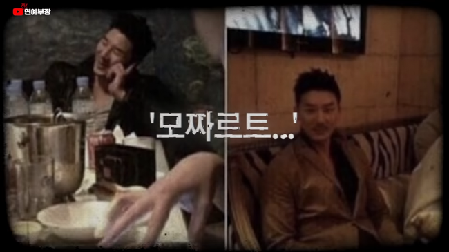 Choi Ji Woo bị đe dọa