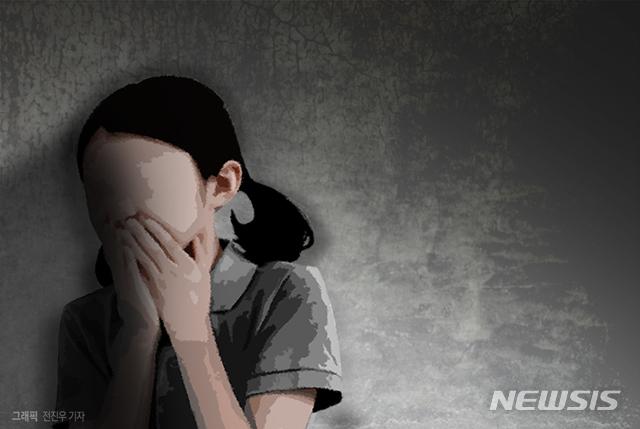 Con gái than thở trong nhà có mùi lạ, mẹ lập tức có hành động mờ ám trước khi tội ác trong chiếc thùng giấy bị lật tẩy - Ảnh 3.