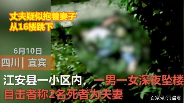 Người đàn ông ôm vợ nhảy từ tầng 16 xuống dưới tử vong, nguyên nhân là bi kịch của không ít gia đình - Ảnh 2.