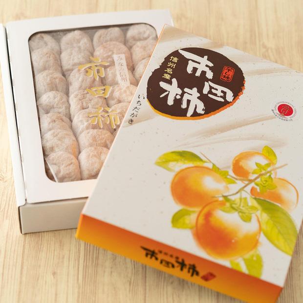 Mỗi độ thu về, nông dân Nhật Bản lại treo hàng nghìn quả hồng lên giàn, tỉ mỉ làm ra đặc sản đắt đỏ mà ngon nuốt lưỡi - Ảnh 10.