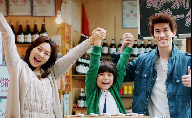 Thiên thần nhí hot nhất châu Á đã lớn ngỡ ngàng: Ra dáng soái ca tương lai nhưng lại nghỉ đóng phim mất rồi - Ảnh 5.